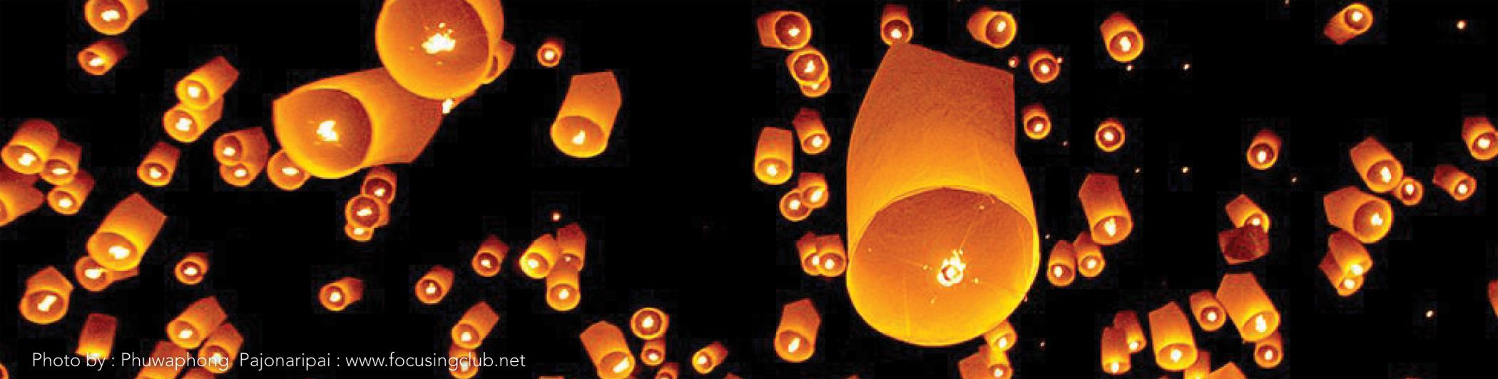 Kome Loy : Hot air balloons