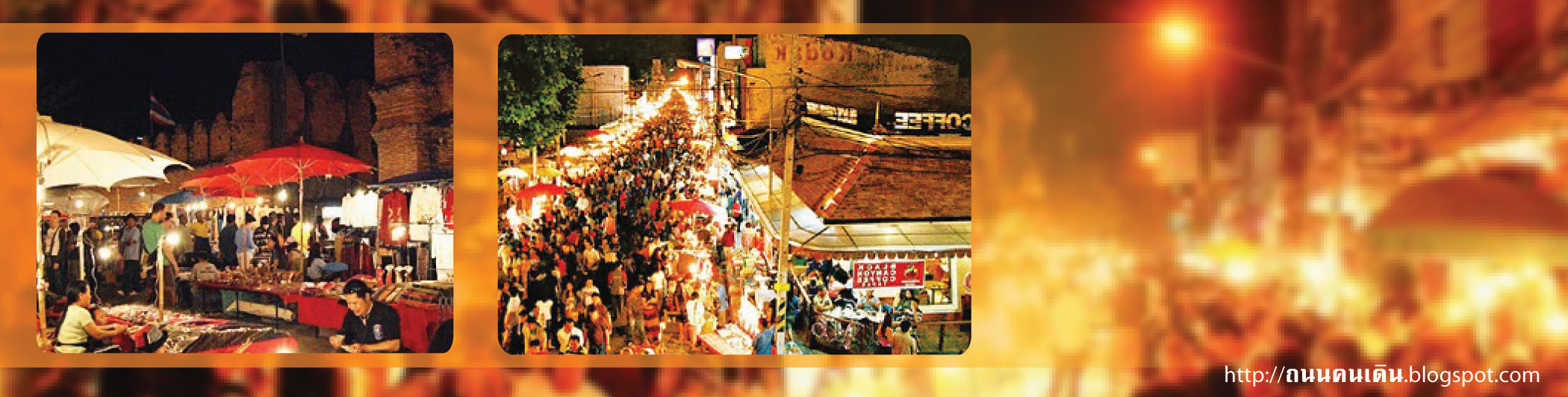 Art and Cultural Handicraft : Night market : Walking street